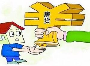 """2月全国首套、二套房贷利率""""双升"""""""