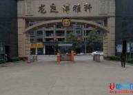 龙庭博雅轩 高端新小区 观景毛坯房